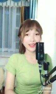 #花椒音乐人 @♬ 爱唱歌的小维 ?..3