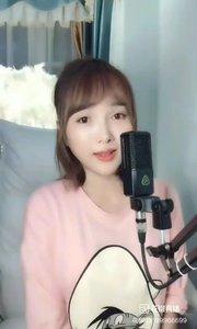 #花椒音乐人 @♬ 爱唱歌的小维 ?music..③