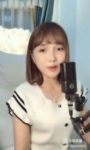 #花椒音乐人 @♬ 爱唱歌的小维 music(2)..?