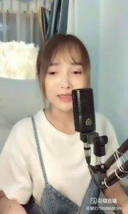 #花椒音乐人 @♬ 爱唱歌的小维 music(4)..?