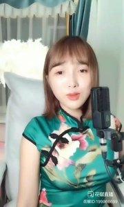 @♬ 爱唱歌的小维 ?#花椒音乐人 (2)