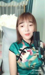 @♬ 爱唱歌的小维 ?#花椒音乐人 (4)