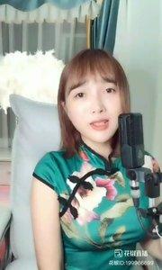 @♬ 爱唱歌的小维 ?#花椒音乐人 (5)