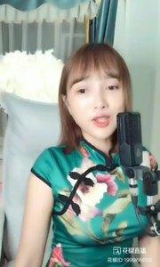 @♬ 爱唱歌的小维 ?#花椒音乐人 (7)
