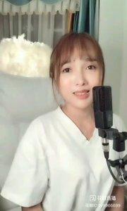 #花椒音乐人 @♬ 爱唱歌的小维 ?经典歌曲/1