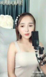 #花椒音乐人 @♬ 爱唱歌的小维 ?#金曲精选集(一)