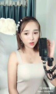 #花椒音乐人 @♬ 爱唱歌的小维 ?#金曲精选集(二)