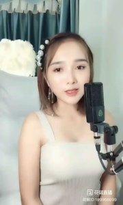 #花椒音乐人 @♬ 爱唱歌的小维 ?#金曲精选集(六)