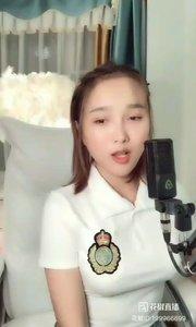@♬ 爱唱歌的小维 ?#花椒音乐人 ①