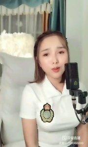 @♬ 爱唱歌的小维 ?#花椒音乐人 ③