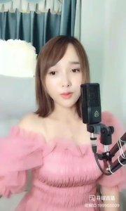 #花椒音乐人 @♬ 爱唱歌的小维 ?Music/1