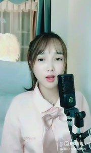 @♬ 爱唱歌的小维 ?#花椒音乐人 (3)