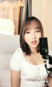 @♬ 爱唱歌的小维 ?#花椒音乐人 ②