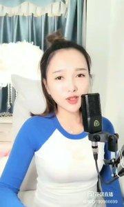 #花椒音乐人 @♬ 爱唱歌的小维 ?..①