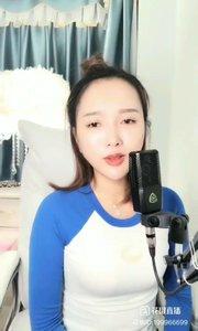 #花椒音乐人 @♬ 爱唱歌的小维 ?..②