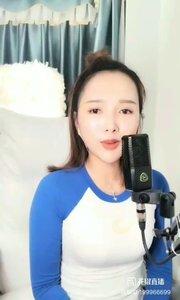 #花椒音乐人 @♬ 爱唱歌的小维 ?..③