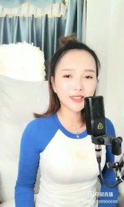 #花椒音乐人 @♬ 爱唱歌的小维 ?..④