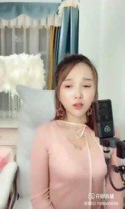 @♬ 爱唱歌的小维 ?#花椒音乐人 (6)