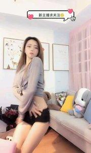 @长腿小熙  ??♀️ #性感不腻的热舞