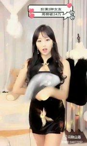 @熊猫姐姐 ????️  这是一条舞姿优美动人百看不厌的舞蹈视频,请您笑纳! #性感不腻的热舞 #爱跳舞的我最美 #主播的高光时刻