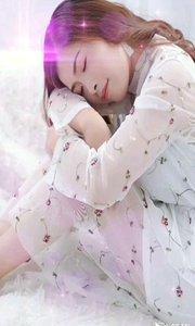 亲爱的早点休息明天还上班,睡了??