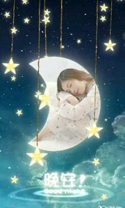 亲爱的晚上,別太累自己,永远爱你?????
