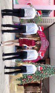 今天跟韶關碧桂園華府的銷售小哥哥們一起錄的舞蹈視頻??