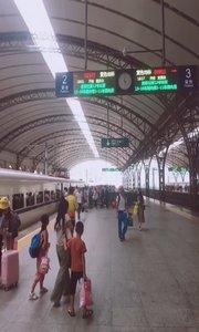 汉口我来了 下一站回重庆