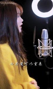 今天唱一首歌  给朋友听