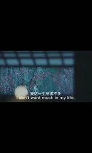 ▽ 我这一生所求不多 只求每日多爱我一点点 日日复月月   月月复年年  年年复此生 无妨爱我淡薄   但求爱我长久