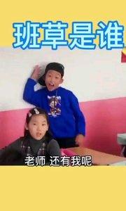 你曾经在学校里是#班草 还是喜欢又或是嫉妒#班草 的那个人啊#花椒星闻 #3月你好 #让我做你的女王 #谁还没有大长腿了 #花椒好舞蹈 #花椒好声音 #又嗨又野在玩乐 #颜即是正义 #搞笑是刚需 #新人报道请多关照 #AW21中国国际时装周
