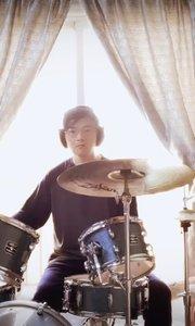 感谢你曾来过(drum cover)