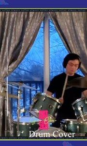 浪子闲话(drum cover)