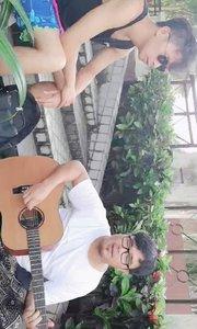 广东兄弟《兄弟我想你了》户外弹唱。