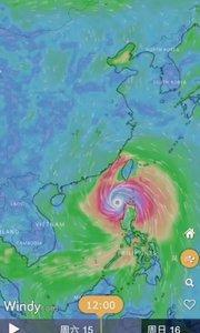 台风山竹的最新路径