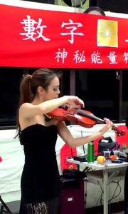 號外 : 等等七點來看看臺灣婚禮,和大陸有什麼不一樣的,敬請觀賞!