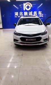 又是一台准新车,雪弗兰克鲁兹,1.5L自动高配,等你来撕膜!