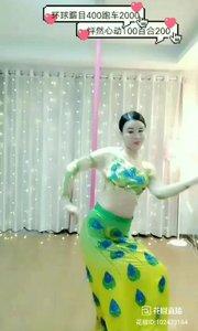 音小仙民族舞太棒了