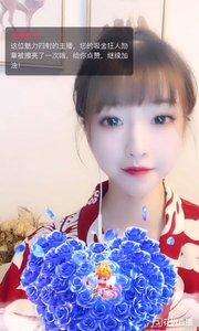 谢谢我辣椒酱的蓝色妖姬雨 棒棒哒~? @改名辣椒酱