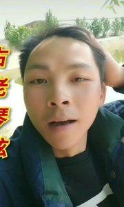 李浩南老师这首歌词霸气!刷到了不要笑话我!我是你粉丝!# 热门