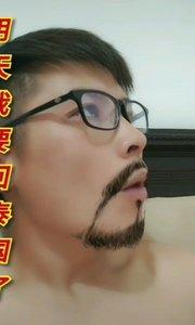 第一次感受做大哥自导自演哈哈.☺☺#官方官方大爱官方热 #小助手 #康定康定