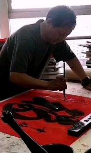 """中国军旅书法家-张成发,亲自为混序小马云献""""福""""墨笔。"""