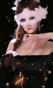 #2020巅峰之战原创达人赛 #假面舞会派对 #花椒好舞蹈  人生,怎么可以少了一个面具?  拿好