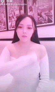想我了吗?可以视频看我啦啦啦?@是冰冰啊  #我怎么这么好看 么?么?哒?