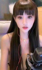 #我怎么这么好看 #花椒音乐人  《录制于@空姐?小雪儿 直播间》太招人稀罕了?
