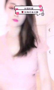 听说漂亮的美女?都在玩花椒,不信你看?#性感不腻的热舞  (录制自@?super娜? 直播间)太迷人了?