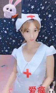 爱疯?版小护士,需要你的疼爱,最美遇见那个懂我的他