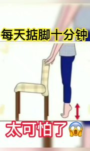 懒人运动法,只需要每天坚持十分钟即可#中元节记忆 #主播沙雕表情包 #主播哭了