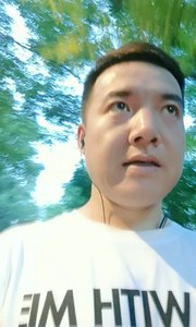 破纪录啦,跑啦10公里