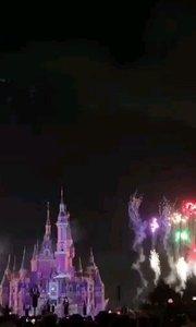 Disneyland?